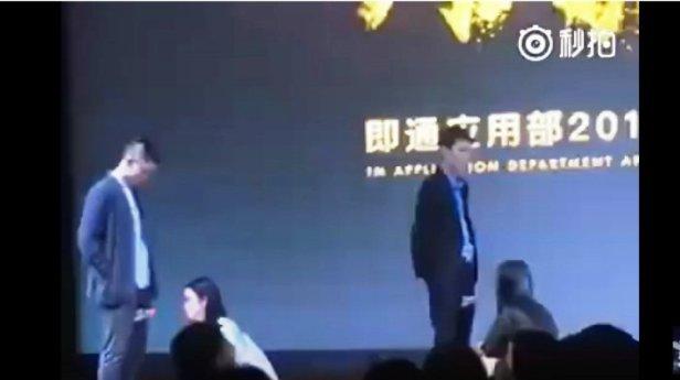 berita-tiongkok-shanghaiist_20170116_120241